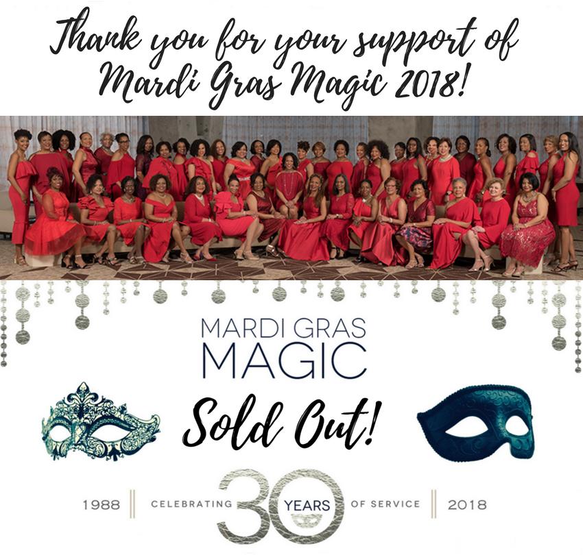 MGM2018_ThankYou
